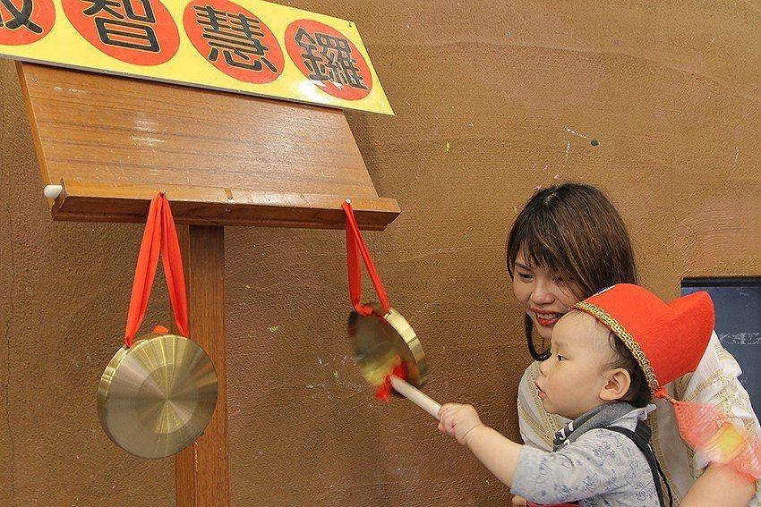 陶博館首次推出抓周服務,闖關活動豐富有趣,「敲智慧鑼」是其中一關。 陶博館/提供