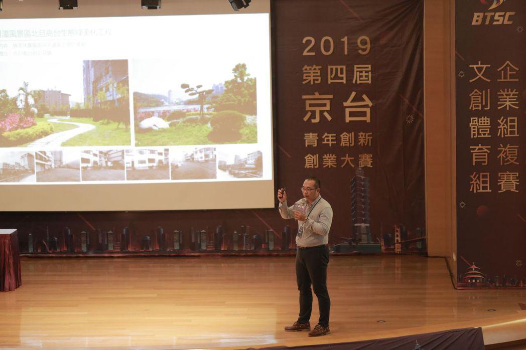 參賽者說明創業理念及服務。 楊鎮州/攝影