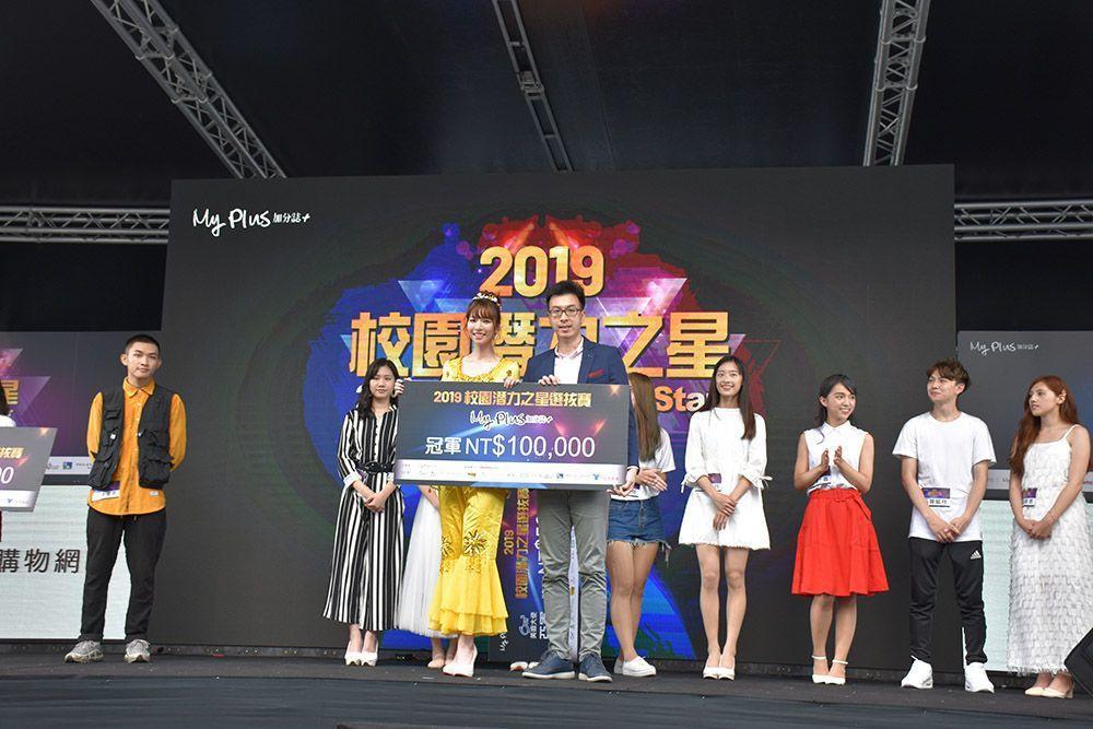 2019校園潛力之星選拔賽第一名由僑光科技大學的陳愉璇同學(左)拿下。 加分誌/...