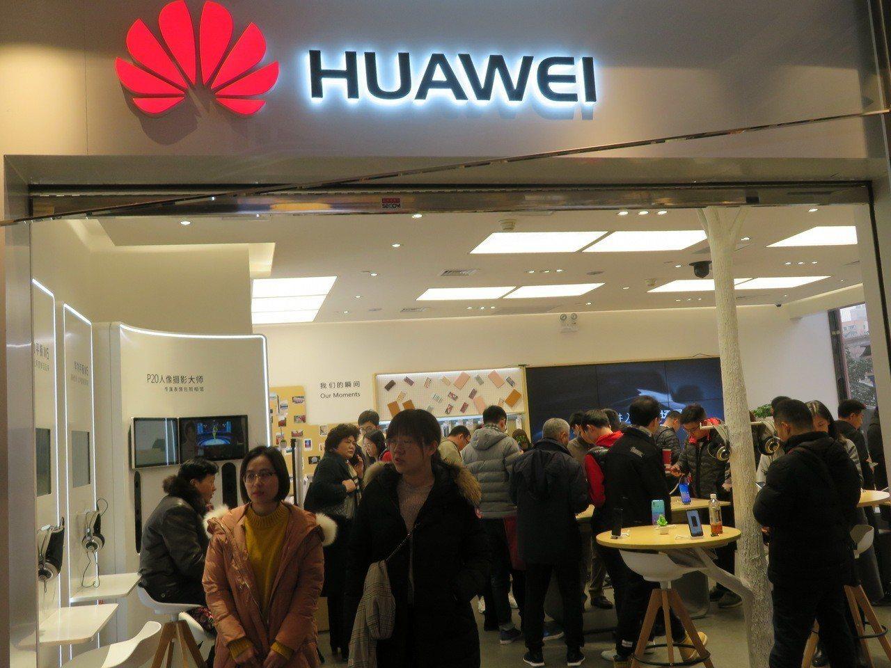 Google在美國商務部的禁令要求下,已全面取消與中國廠牌「華為」的軟硬體專利轉...