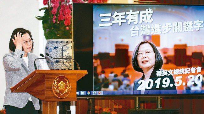 今天是蔡政府上台三周年,蔡英文總統上午在總統府內主持「三年有成 台灣進步關鍵字」...