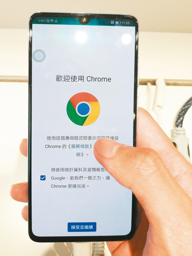 據外媒報導科技巨頭Google已中止與華為的合作,未來華為手機將不能使用Goog...