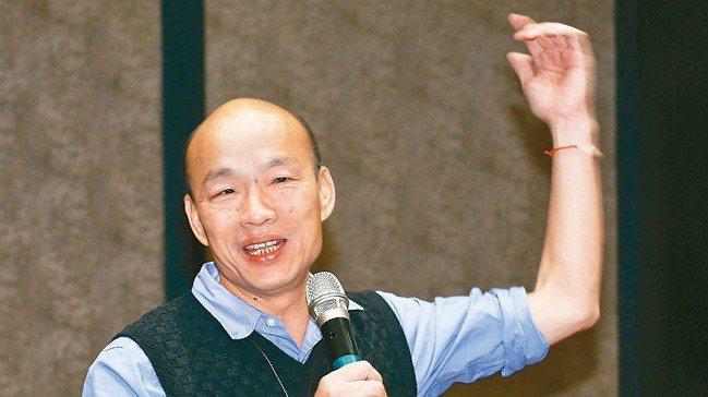 韓國瑜。 報系資料照