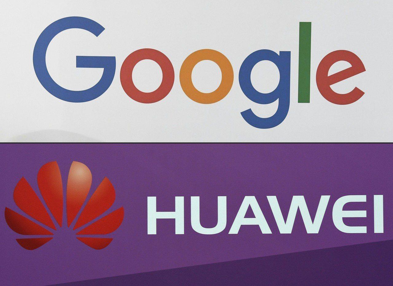 Android作業系統開發商谷歌表示,遵守美國政府對華為禁令的同時,將繼續提供現...