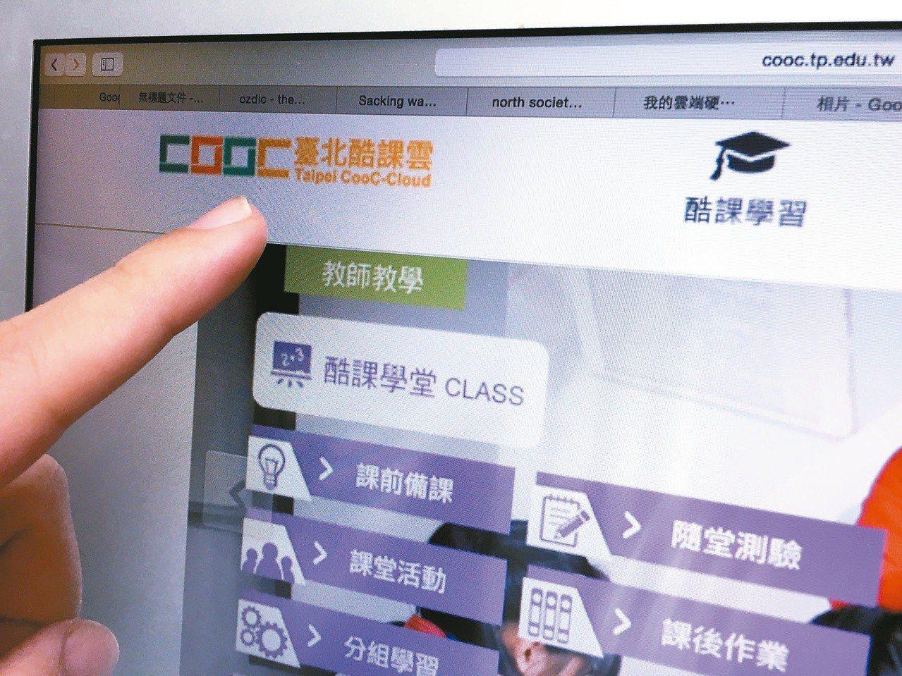 「酷課雲」提供數位學習平台,「以學生學習為中心」的教育雲,核心理念是「以學生學習...