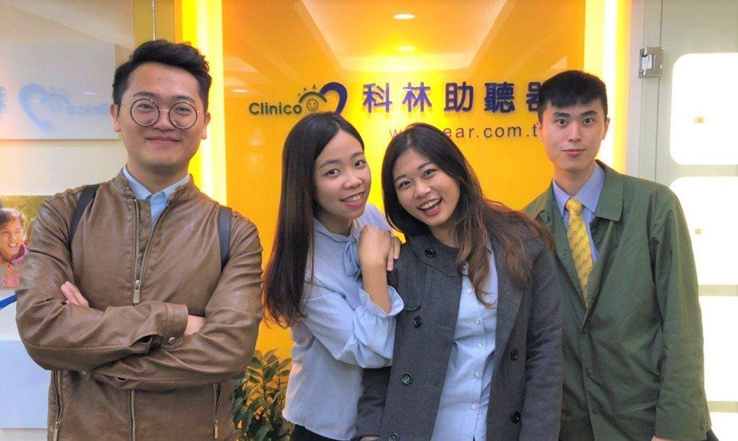 飛鷹計畫_沈怡君(左二)表示和同儕相互討論練習,一起進步。 科林助聽器/提供。
