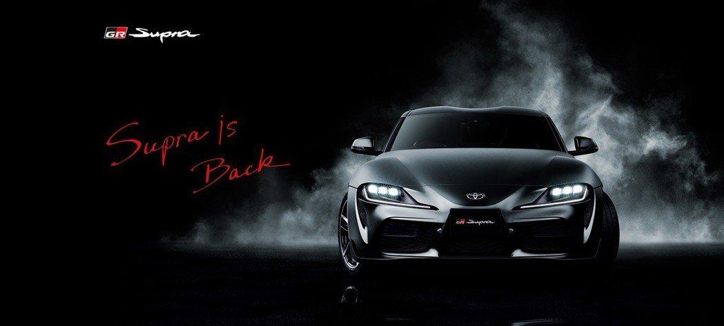 Toyota原廠以「Supra is Back」為標語。 摘自Toyota