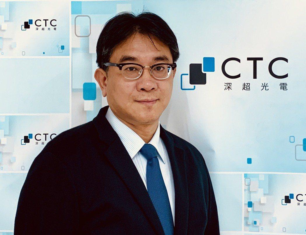 深超光電董事長暨總經理張登凱。深超光電/提供