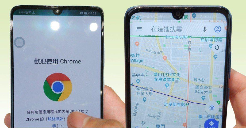 未來華為手機將不能使用Google Maps、Gmail等功能。 記者葉信菉/攝...