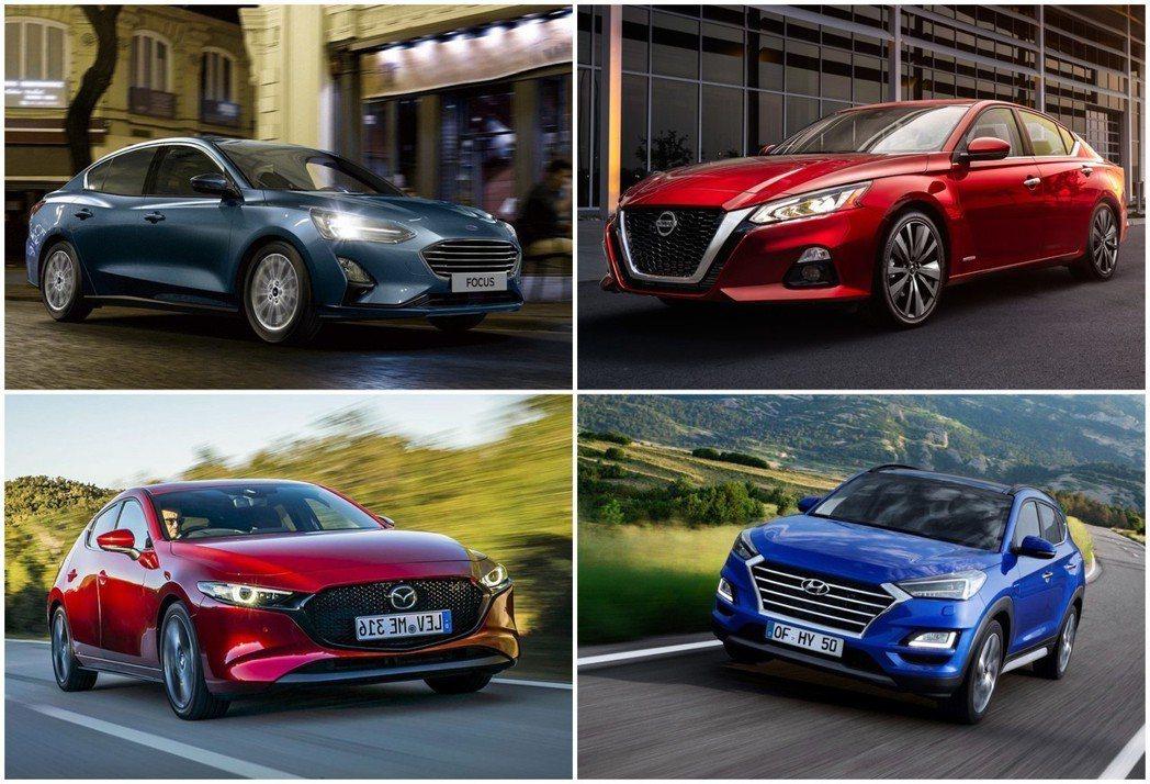 摘自Ford、Mazda、Nissan、Hyundai