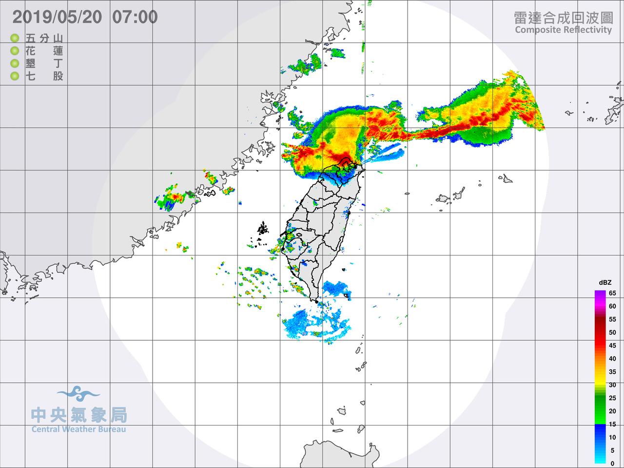梅雨季第三道鋒面上午抵達北部、一路往南,帶來陣雨及雷雨,不排除伴隨劇烈天氣(雷擊...