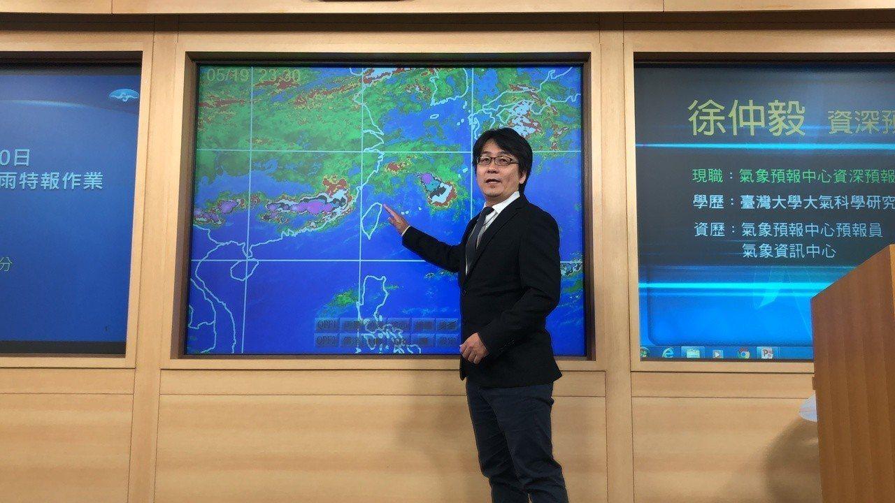 中央氣象局說明豪雨狀況。記者曹悅華/攝影