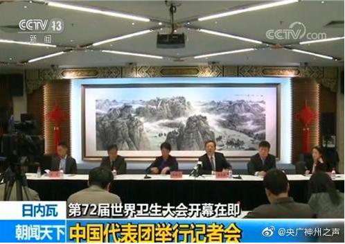 中共國家衛生健康委新聞發言人、文宣司司長宋樹立宣稱,台灣無法繼續參與世衛大會。這...