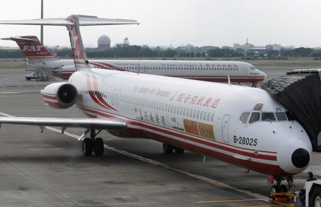 民航局證實已同意恢復遠東福島、天津、太原共計五個航班。 報系資料照