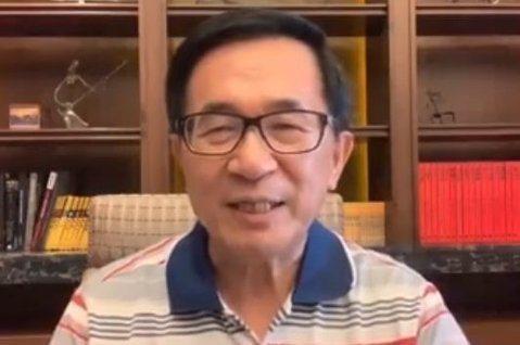 陳水扁表示,如果關扁對蔡英文2020連任有幫助,那就抓回去吧。圖/翻攝陳水扁臉書
