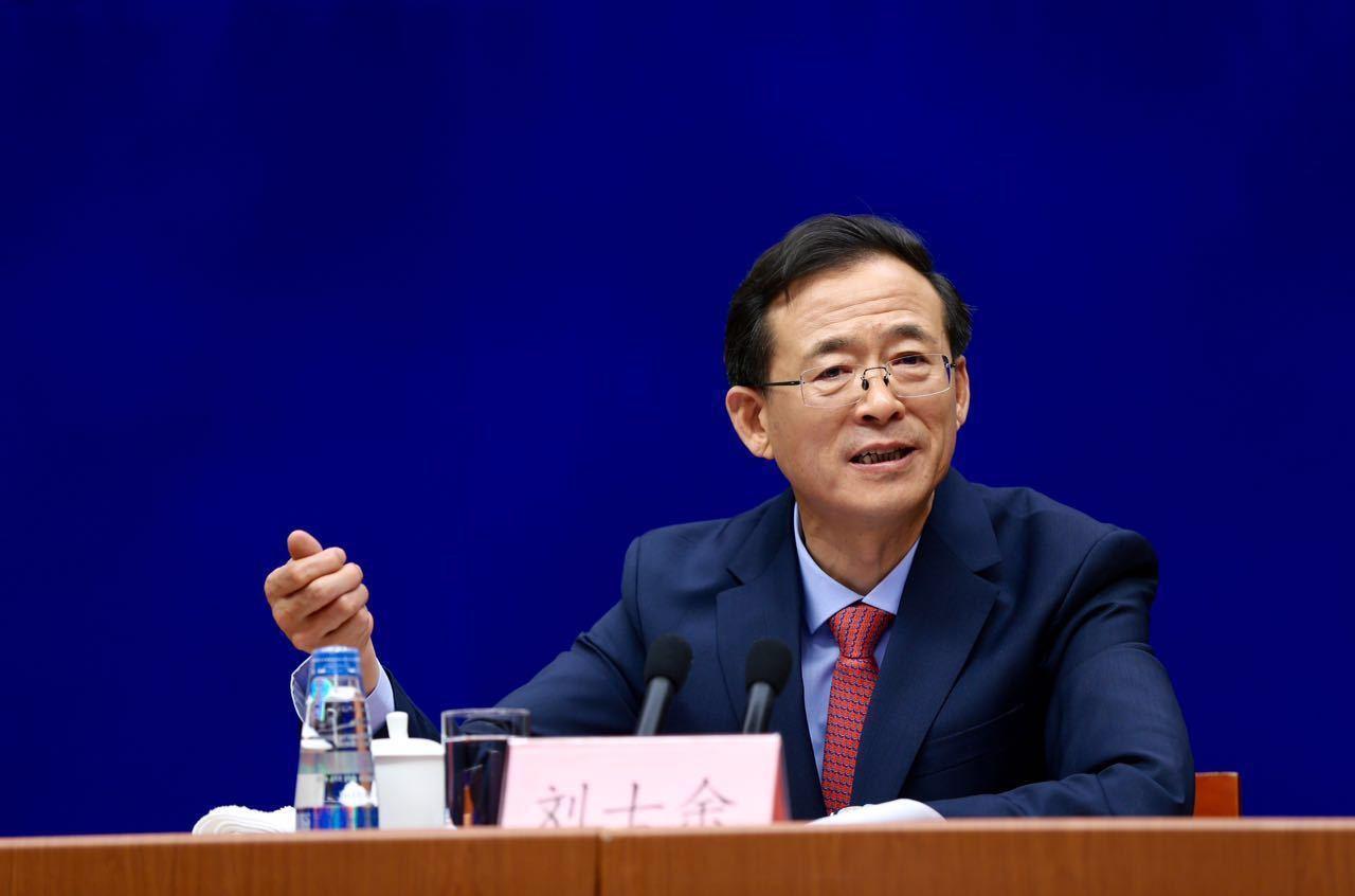 中國證監會前主席劉士餘傳出涉嫌違紀違法,正接受調查。 照片/中國金融新聞網