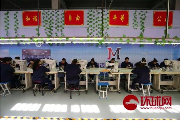 有為數近二百萬的新疆人進入了「職業技能培訓中心」。(環球網)
