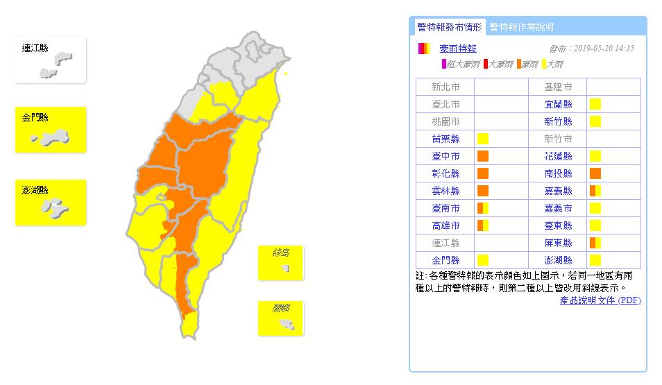中央氣象局發布豪雨特報,今天鋒面通過,易有短時強降雨,台北市、新北市、桃園市已有...
