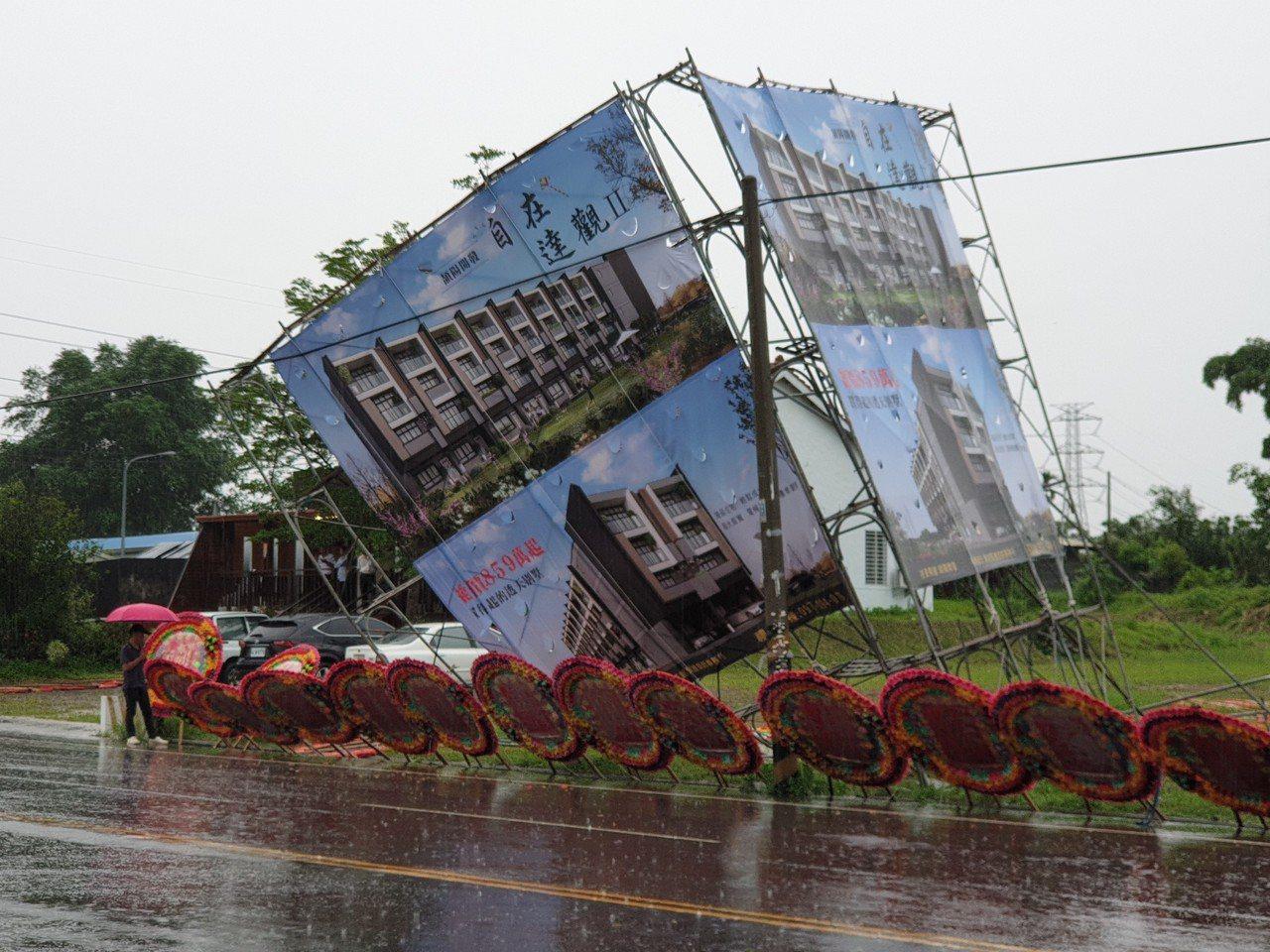 南投縣草屯鎮中正路434號附近則有鋼架廣告看板傾倒壓在電線上,路過民眾請小心。記...