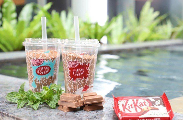全新「KitKat 巧克力風味酷繽沙」提供2種口味3種吃法。圖/台灣雀巢提供