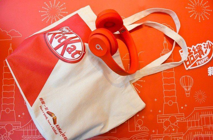 抽獎好禮囊括beats solo3 wireless頭戴式耳機、KitKat限量...