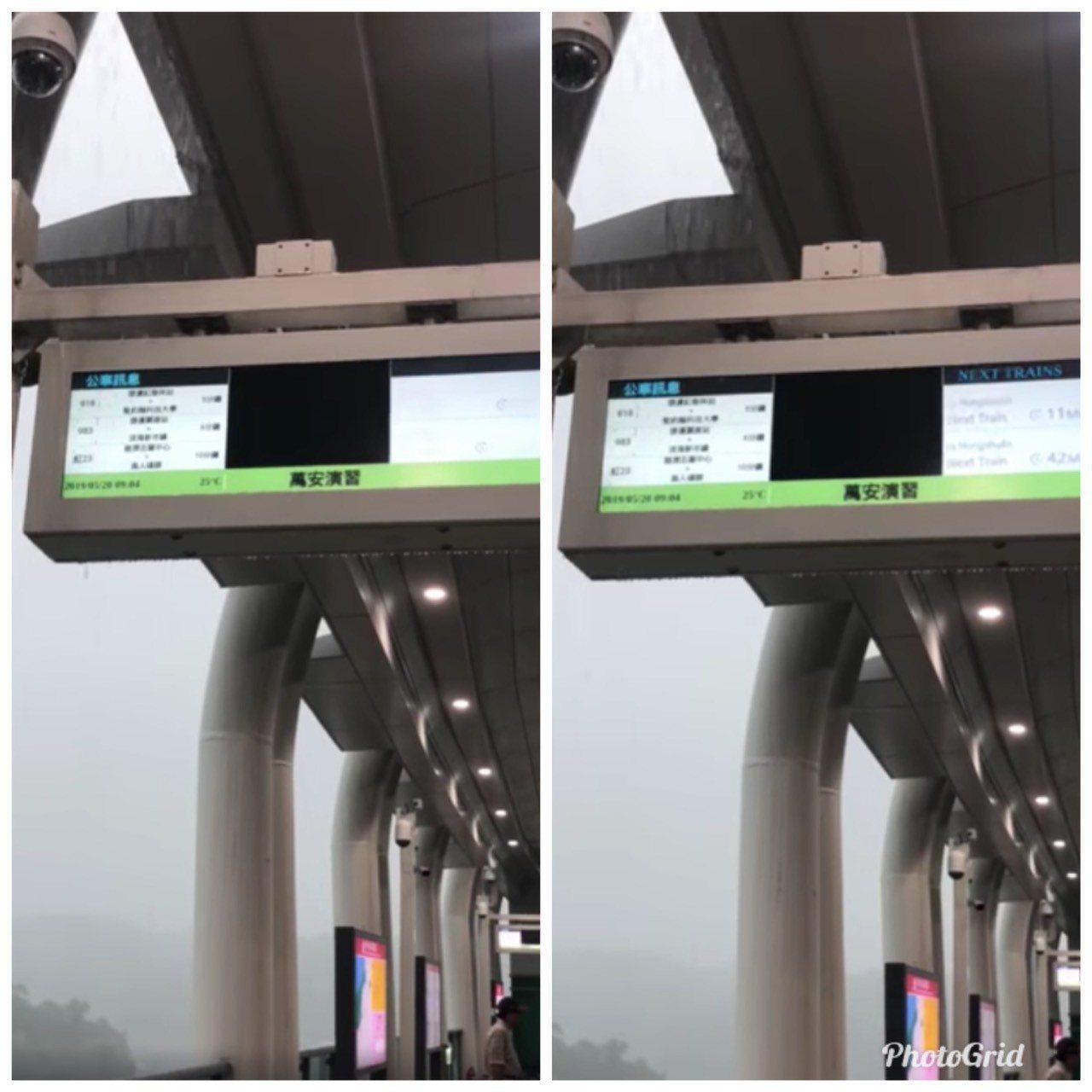 網友在臉書社團「細說淡水」po文一則影片,旅客資訊顯示系統(PIDS)顯示器的班...