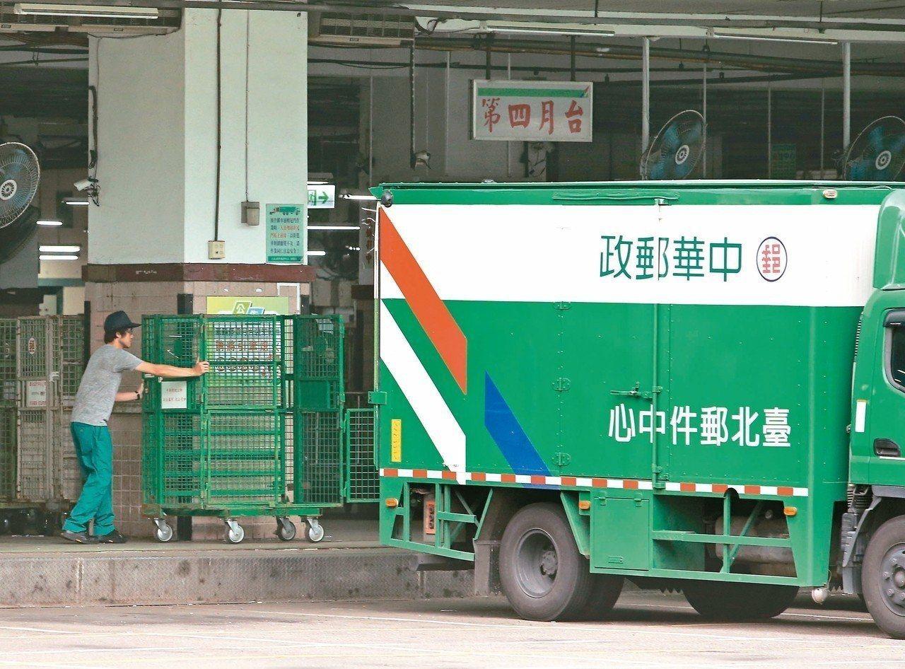 交通部今天表示,擬開放物流中心隔壁棟給其他物流廠商進駐。圖為中華郵政台北郵件處理...