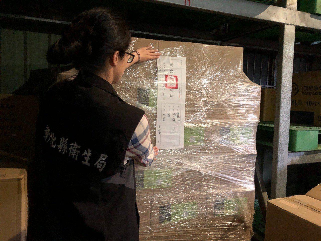 彰化衛生局到二林鎮的「喜願行」封存問題商品。圖/彰化衛生局提供