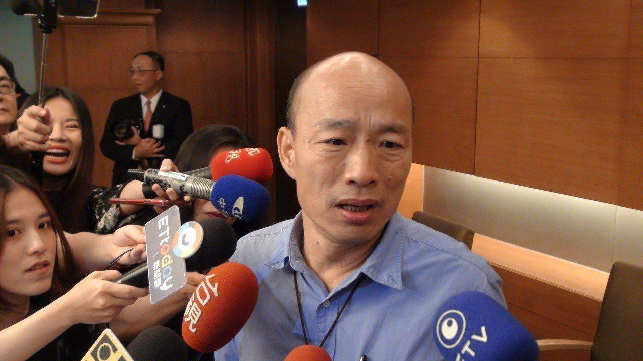 高雄市長韓國瑜建議郭台銘要繼續走,繼續傾聽基層的聲音。記者謝梅芬/攝影