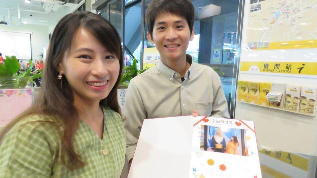 龍潭戶政事務所今安排「520要你幸福成婚」活動,提供中、日、韓結婚婚換裝3連拍及...