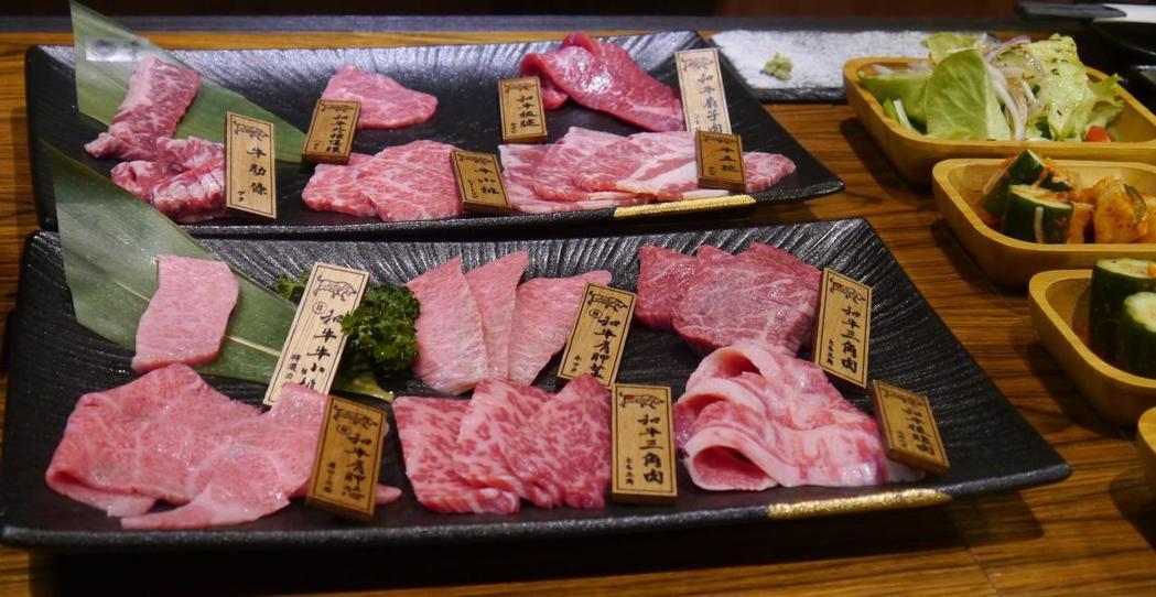 上吉燒肉獨家引進盛合點法,十多種和牛部位任君挑選。 圖/上吉燒肉提供