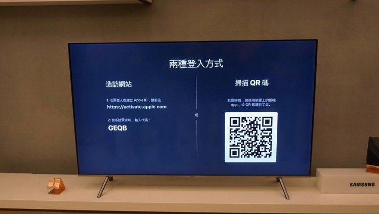 三星手機用戶可透過掃描電視QR Code快速註冊iTunes享受豐富片庫。記者黃...