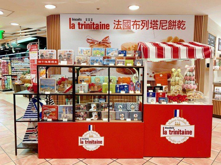 La trinitaine快閃店於台北忠孝SOGO百貨B2登場。記者張芳瑜/攝影