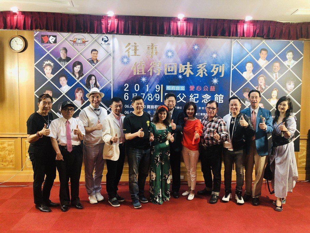 康龍(左)出席演藝工會舉辦「往事只能回味」公益演唱會。圖/中華演藝工會提供