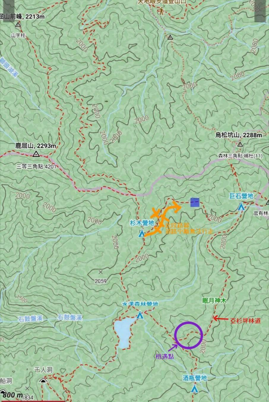 搜救人員今天下午已看見林女營地、取得聯繫,因雨勢太大,無法到達林女紮營處,確認傷...