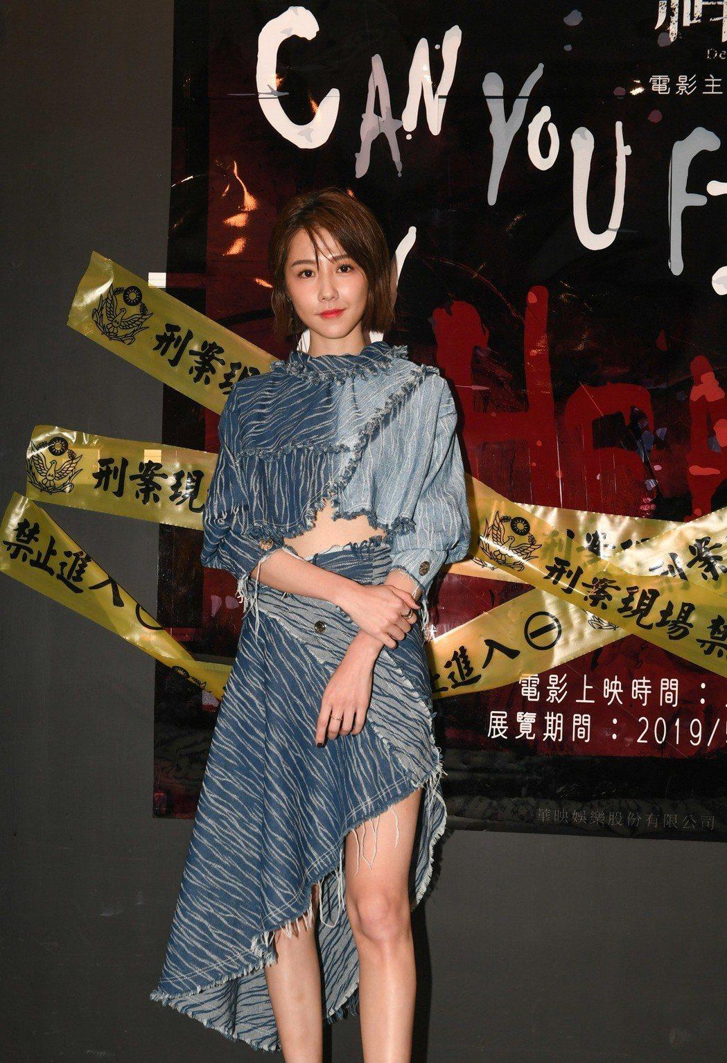 邵雨薇在電影中飾演法醫。圖/華映提供