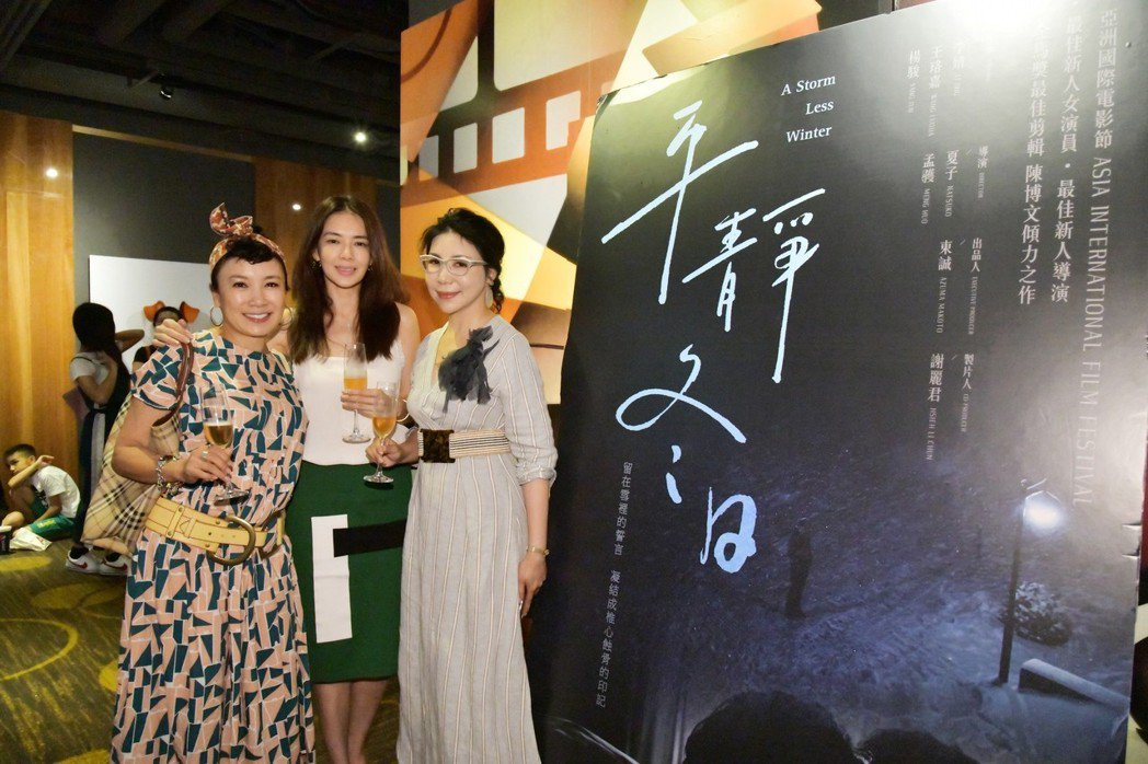 謝麗金(左起)和林美貞到場力挺謝麗君的電影製作處女秀「平靜冬日」。圖/春暉影業提
