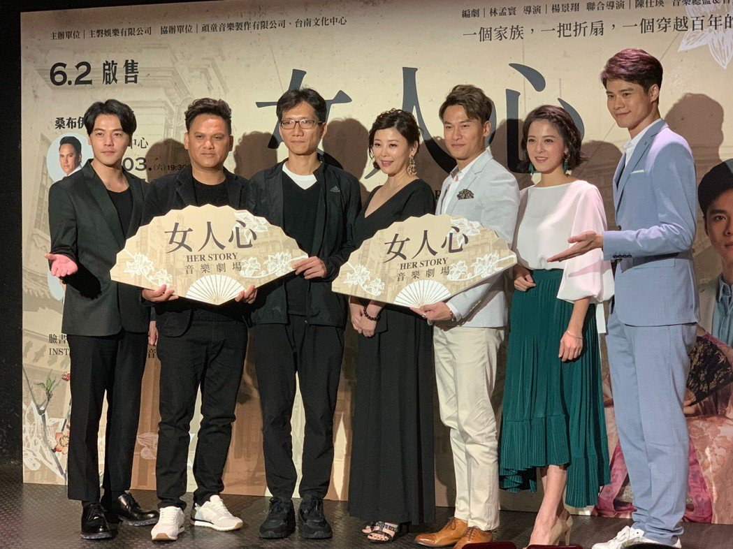 吳定謙(右起)、蘇晏霈、王建復、方馨、導演楊景翔、桑布伊、黃文星宣布「女人心」音