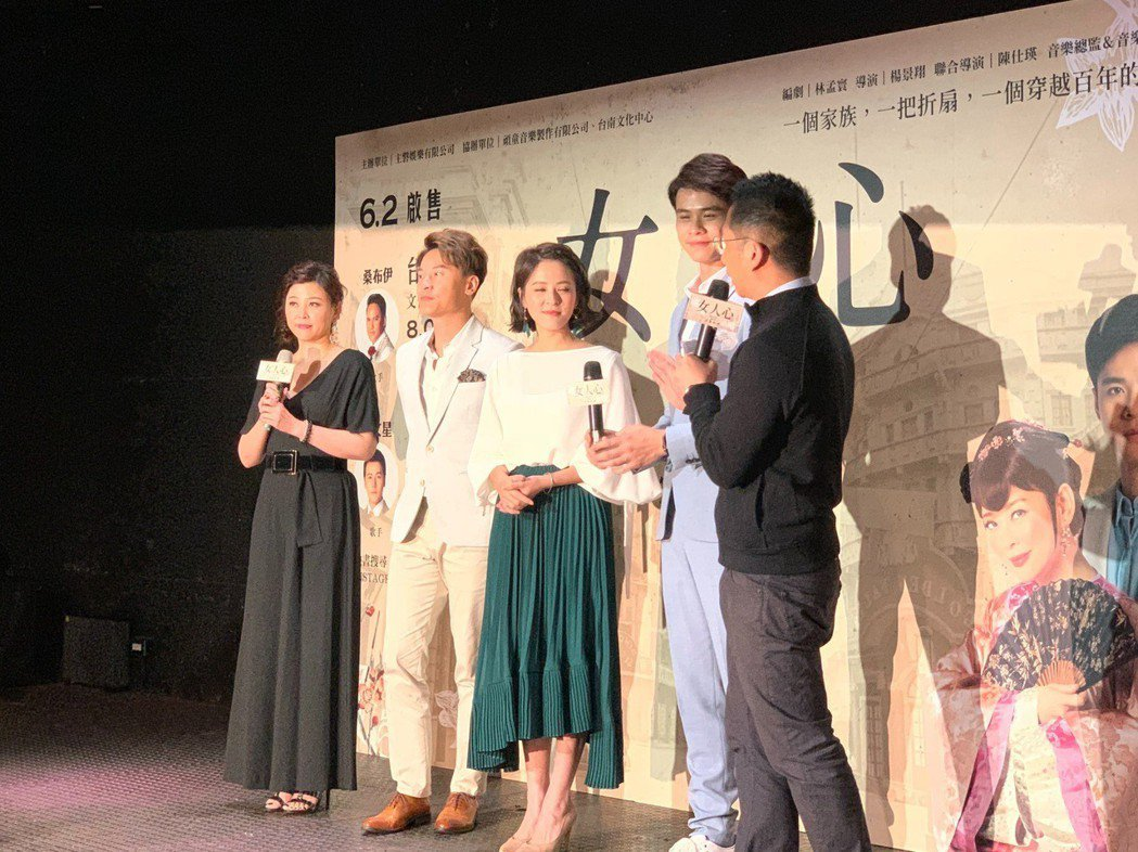 方馨(左起)、王建復、蘇晏霈、吳定謙將演出「女人心」音樂劇場。記者陳慧貞/攝影
