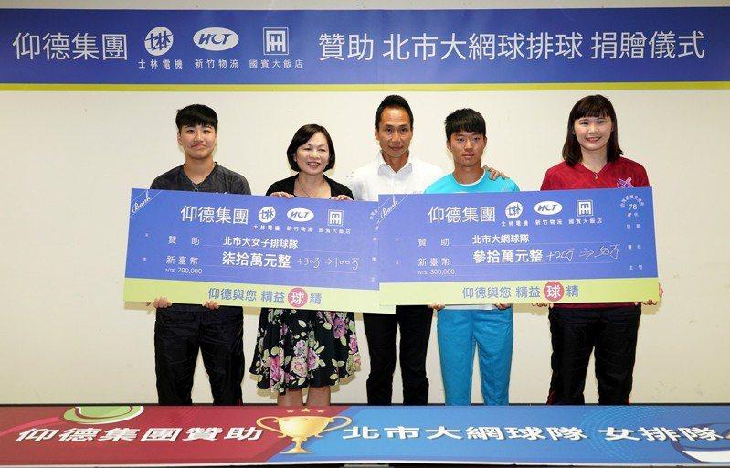 北市大女排隊蔡沁瑤(左)出席仰德集團贊助北市大女排隊及網球隊150萬元記者會。圖/台北市立大學提供
