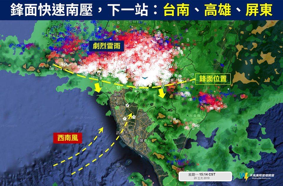 「天氣風險 WeatherRisk」粉絲團貼出閃電監測+雷達回波圖。圖/取自「天...