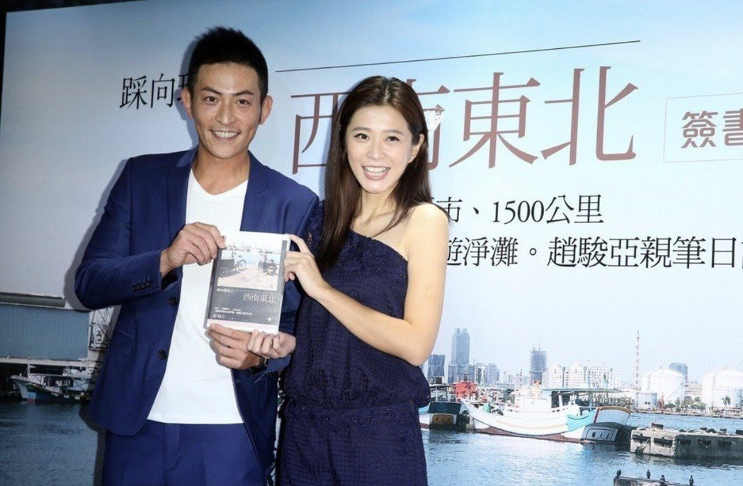 趙駿亞去年出書時,李燕現身站台,2人同框成過去。圖/摘自臉書