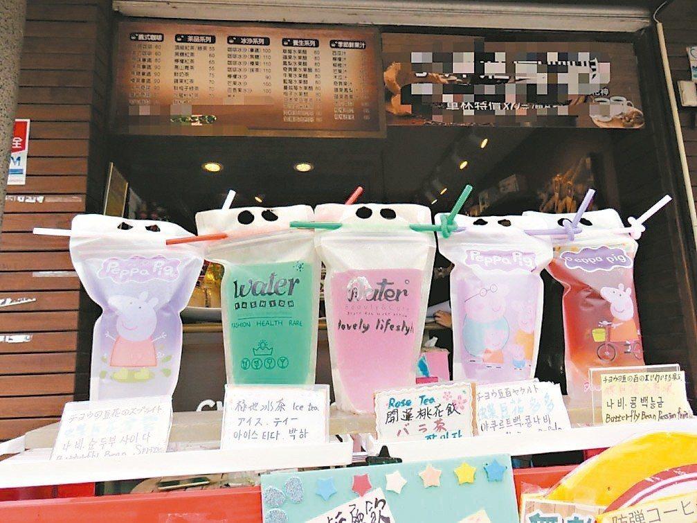 新北市衛生局查核134家冰品業者、餐廳及大賣場,只有6家業者販售蝶豆花相關產品,...