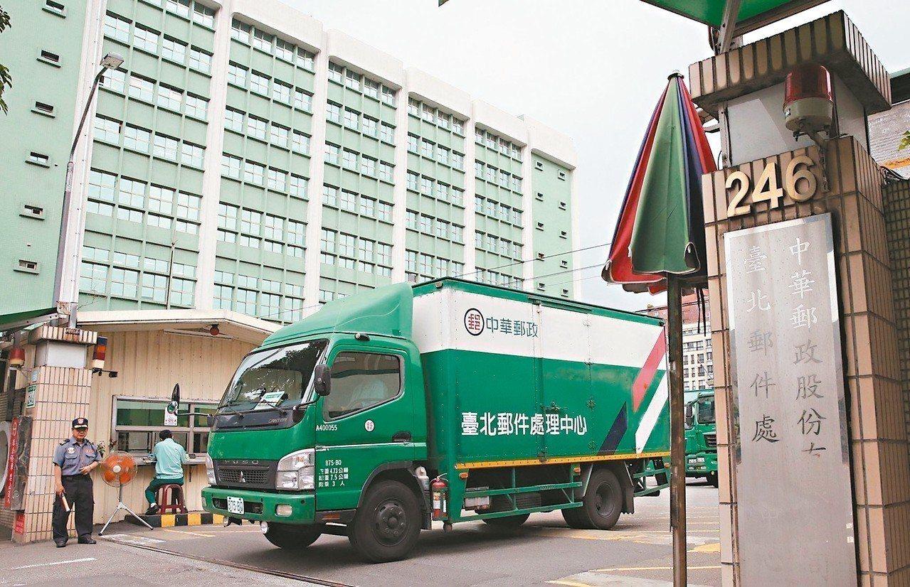 中華郵政擬開放郵件處理中心五、六樓改做倉儲。圖/聯合報系資料照片