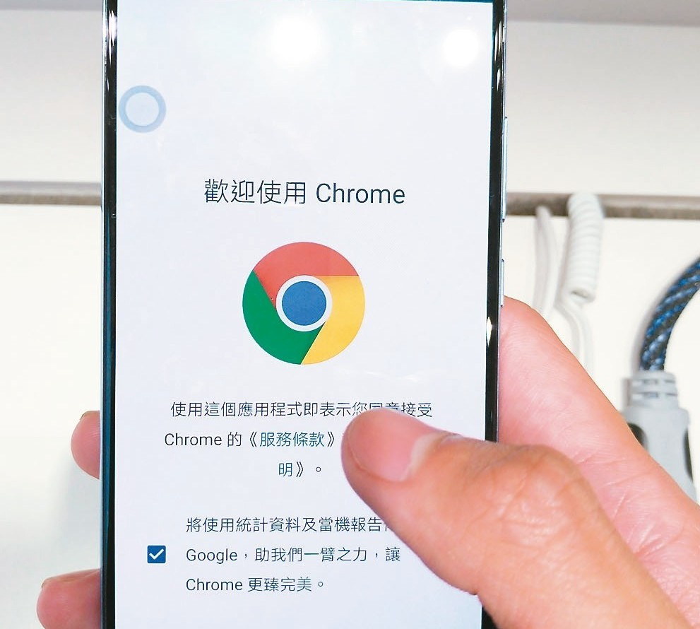 Google近期推出新版瀏覽器Chrome v77,改善過去52項漏洞,並推出新...