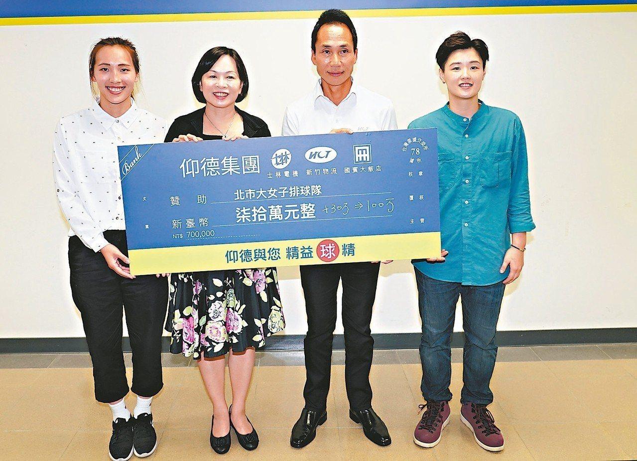 仰德集團贊助北市大女排隊及網球隊,北市大女排助教蕭湘凌(左起)、北市大校長戴遐齡...