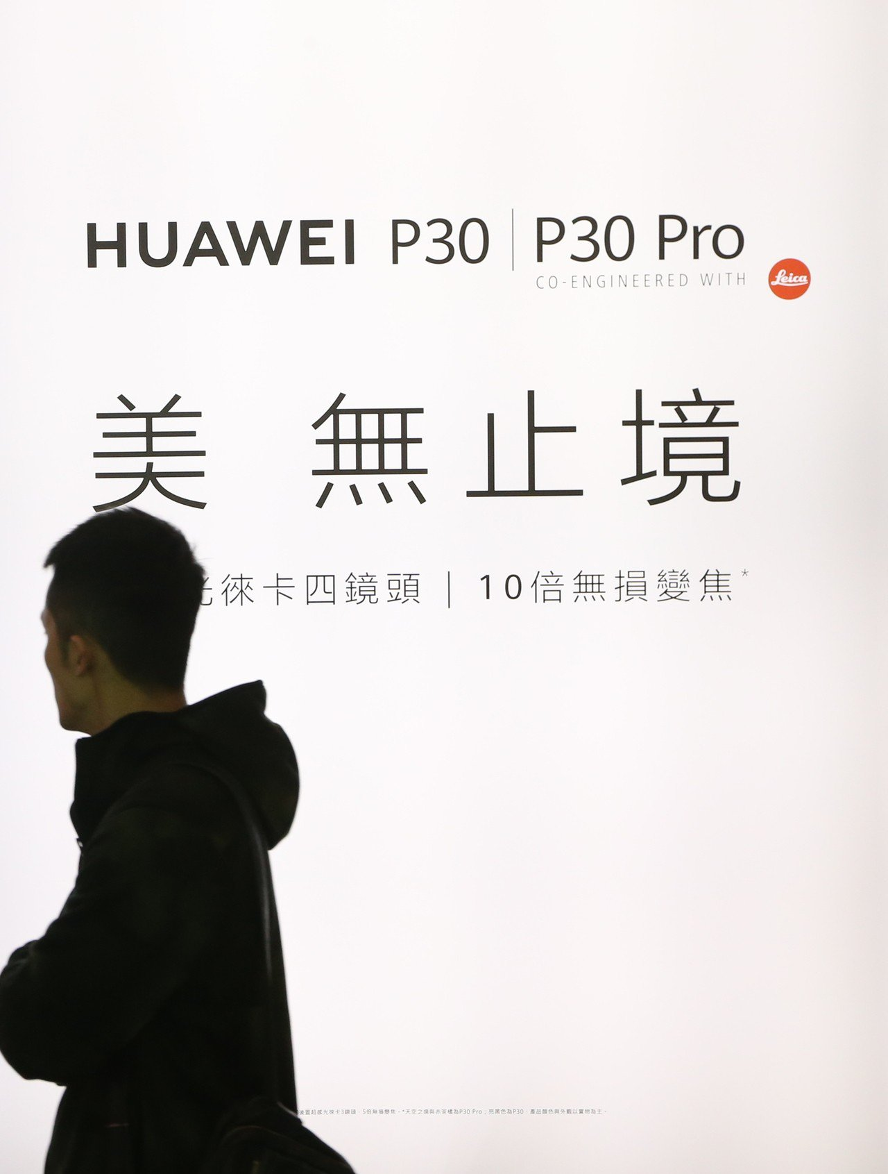 Google中止與中國大陸華為的軟硬體和科技服務合作。記者葉信菉/攝影