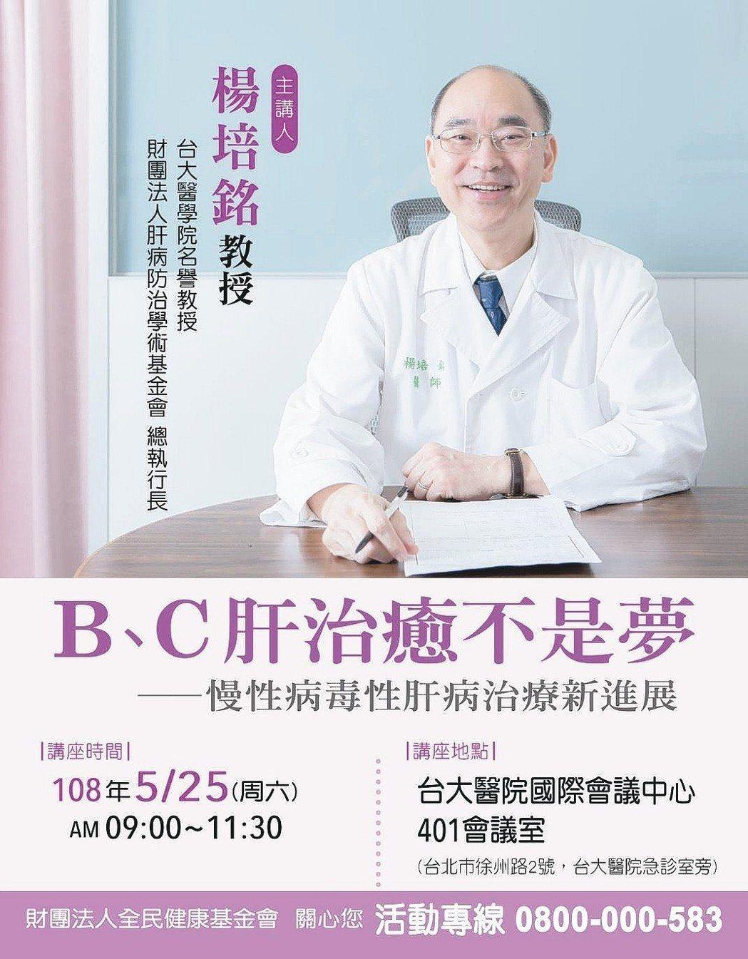 華泰銀行文教公益基金會/提供