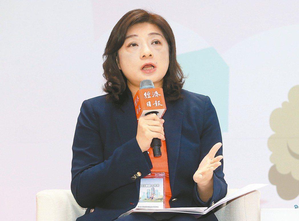 退休基金協會理事長王儷玲