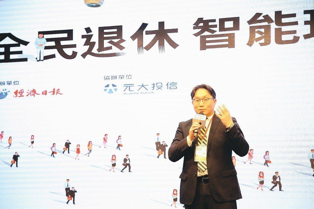 元大投信董事長劉宗聖表示,ETF與ETF連結基金可幫助打造低成本、多資產與高靈活...